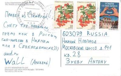 Сделать бесконечная, как отправить открытку из таиланда в россию