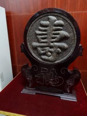 В заднице китайского дракона