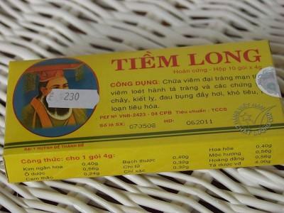 Морковь вита лонга (драже) 300шт