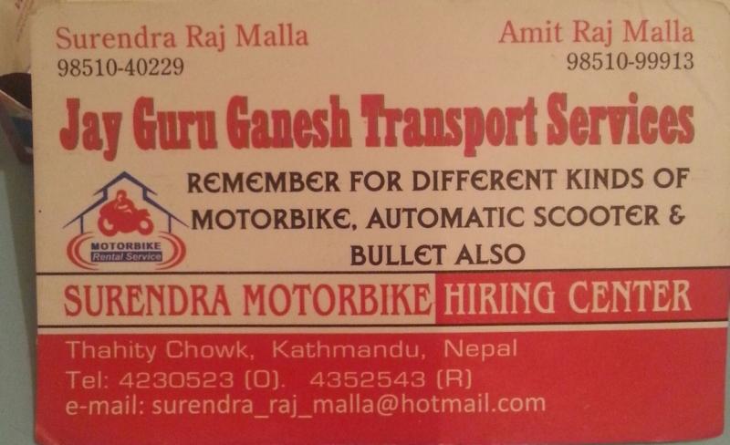 Аренда байка в Катманду (Тамель)