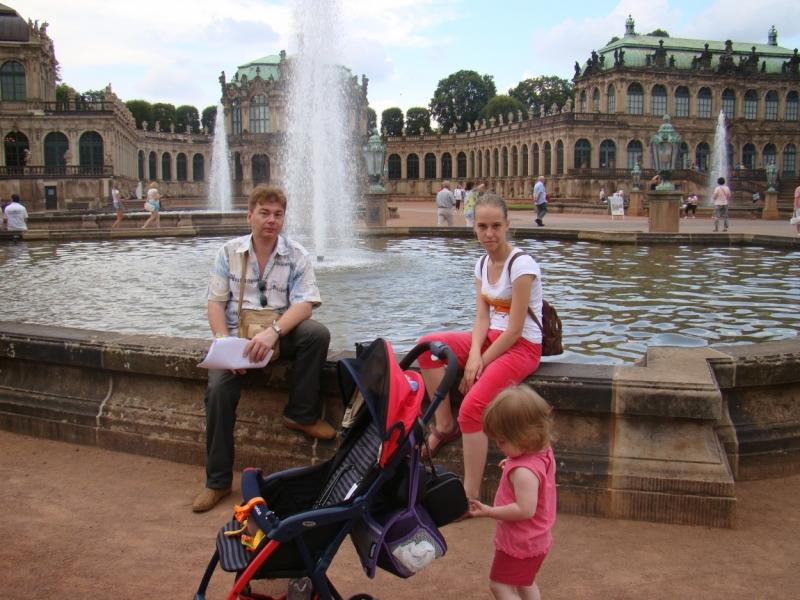 Путешествие по Европе маленькой девочки и ее окружения (август 2014)