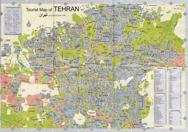 Карты Шираз Исфахан Тегеран