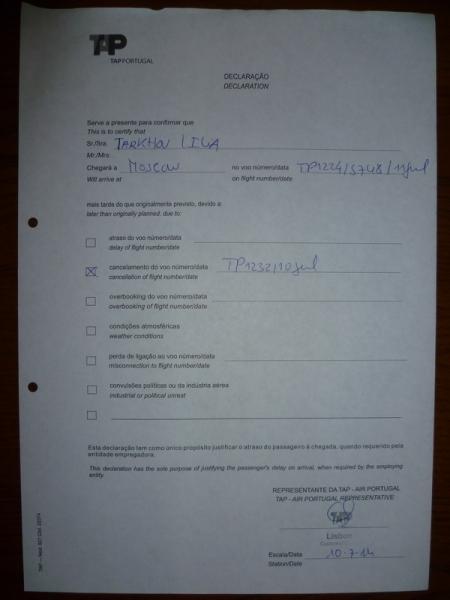 Получение компенсации за отмену рейса от TAP Portugal