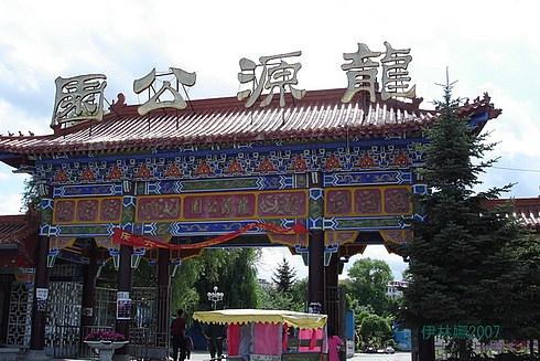 самостоятельная поездка в Китай: Чанбайшань