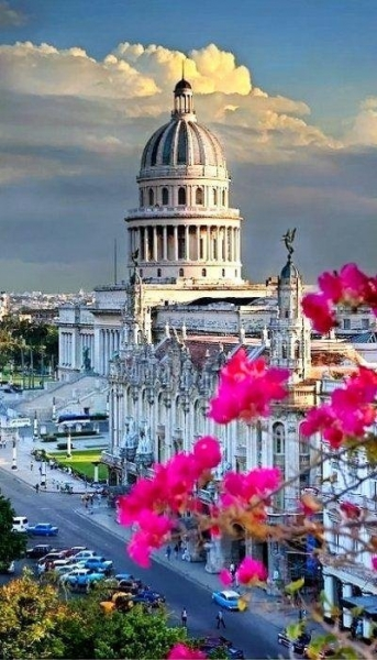 Однодневный маршрут: пешком по Гаване