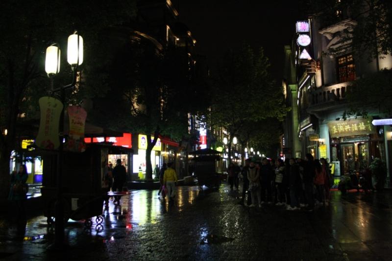 Пельмешки без спешки. Традиционно - Пекин и Шанхай с окрестностями. Ноябрь 14г