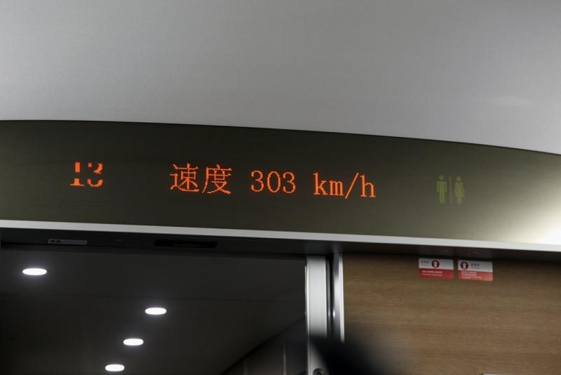 На сафари, в Гуанчжоу.
