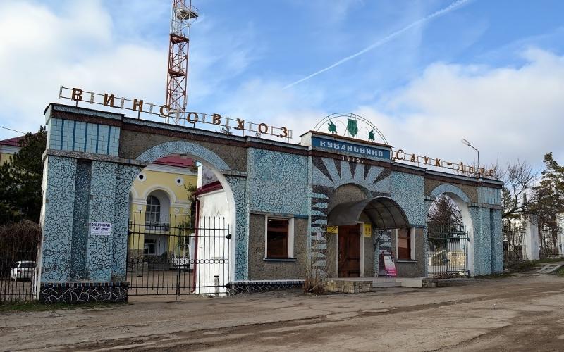 Винный туризм в России