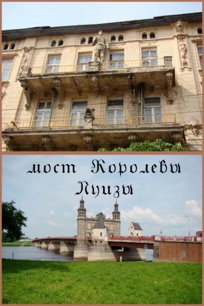 Западный уголок нашей Родины: Калининградская область