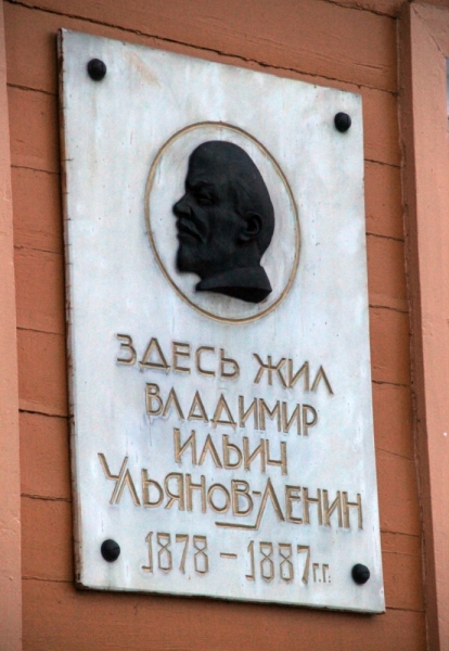 Ульяновск что посмотреть