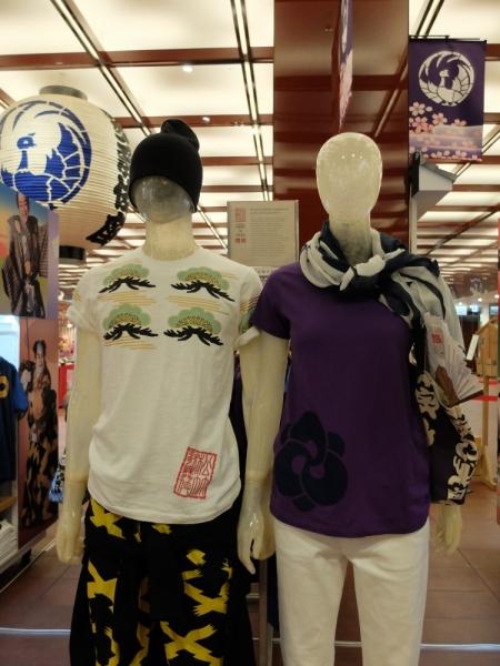 Мода по-японски или по стопам шопоголиков