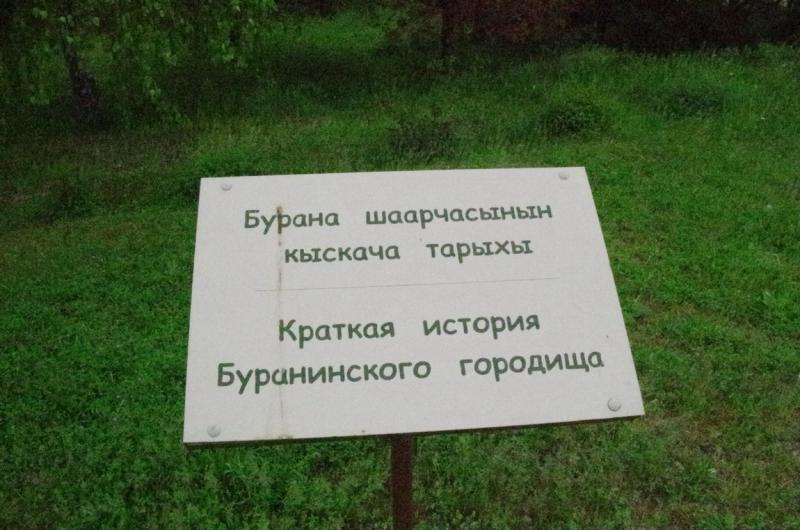 Киргизия. На машине 1-3 мая 2015 южный берег Иссык-Куля