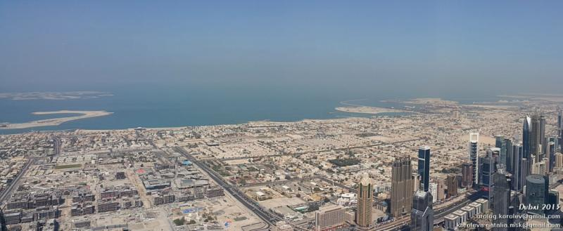 Пошаговый Дубай 7 дней (май 2015)