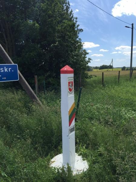 Границы и пограничные столбы