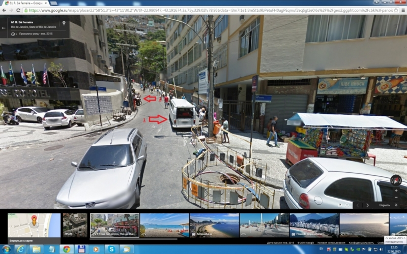 Рио - выбор района для для заселения