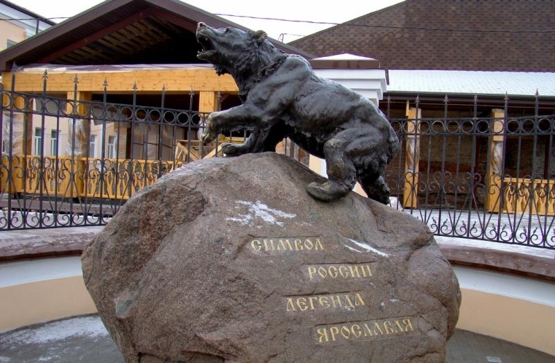 Картинки по запросу Ярославль зимний