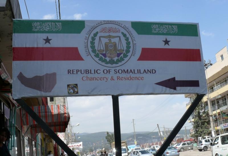 Виза Сомалиленд