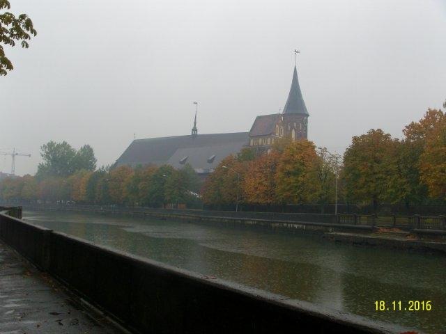 Отдых в калининграде в октябре