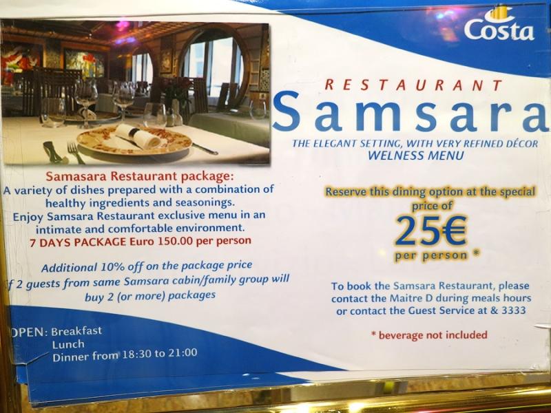 Каюты Samsara на круизных лайнерах Costa