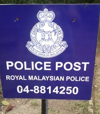 14 дней в Малайзии в ноябре 2015