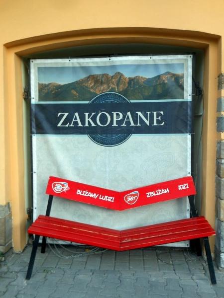 Поездка в Чехию на чемпионат мира по хоккею 2015, а также Польша и Словакия
