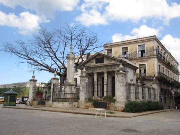 Месяц на Кубе: декабрь 2015 - январь 2016
