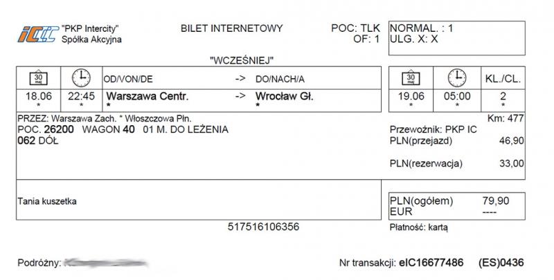 Виза в Чехию: отслеживание статуса заявления