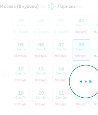 Авиакомпания Победа цены на билеты: мониторинг и обсуждение