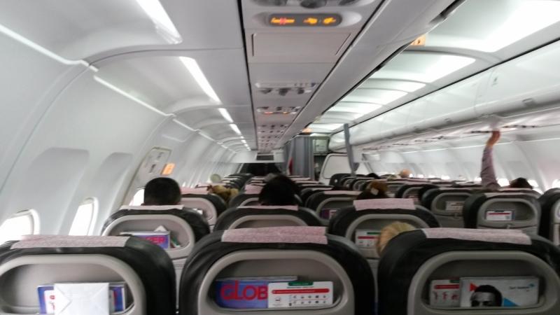 Atlasjet (Atlas Global) - турецкая авиакомпания