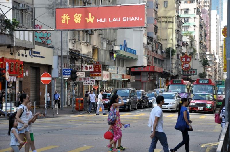 Блеф Макао, Блеск Гонконга