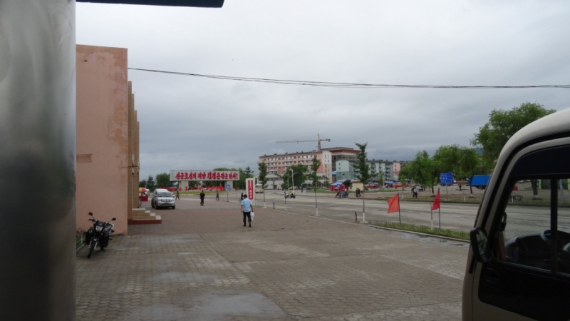 В КНДР поездом, особая экономическая зона Расон