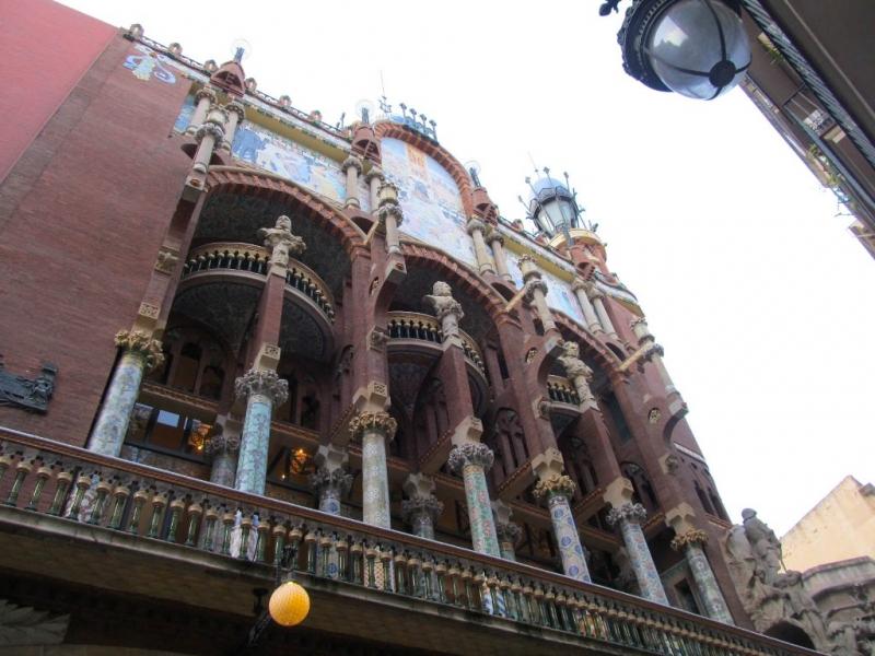 Медовый месяц в Барселоне. Сентябрь 2015