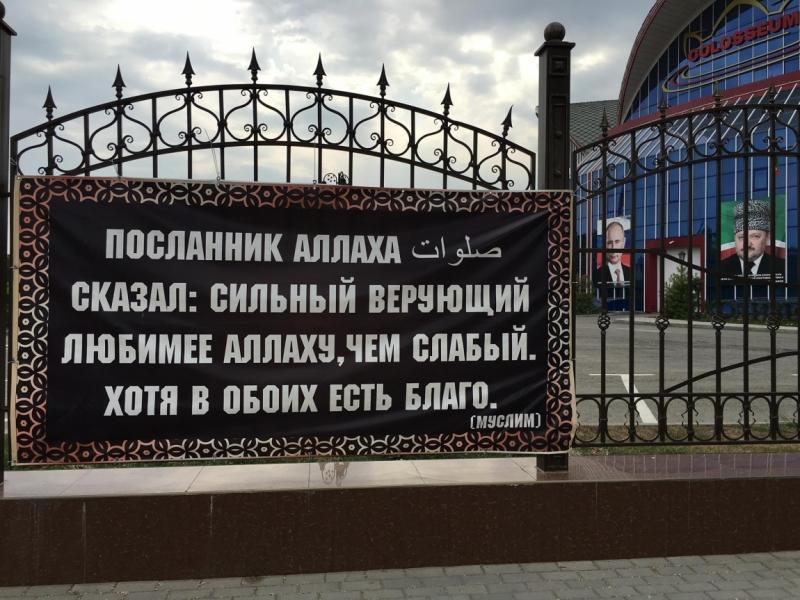 Таллинн - Спб - Москва - Чечня - Дагестан - Ингушетия - Северная-Осетия - КБР - Черное мор