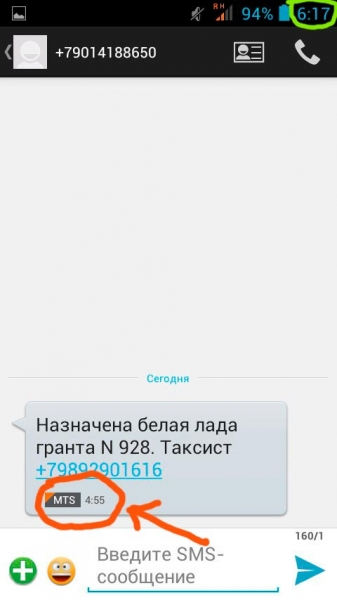 Такси из аэропорта Симферополя по Крыму