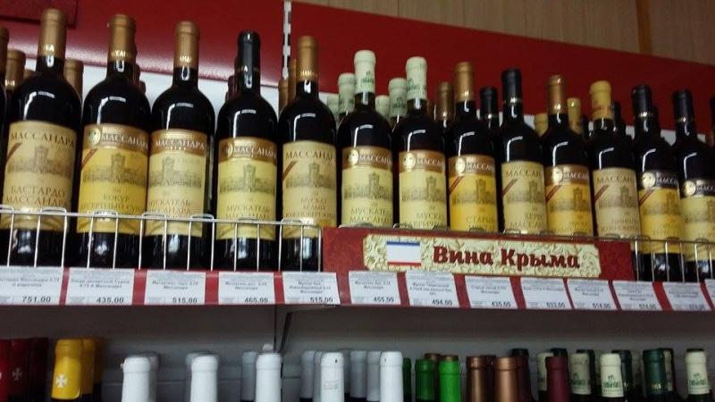 Цены в Крыму. Цены на услуги, еду, жильё