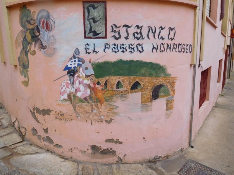 Где-то под испанским небом или, но зовет нас путь.