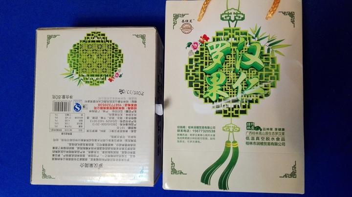 Помогите перевести с китайского языка