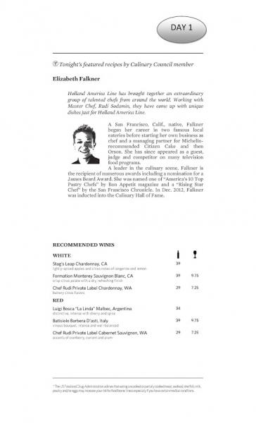 Питание и напитки в круизах компании Holland America Line (HAL)