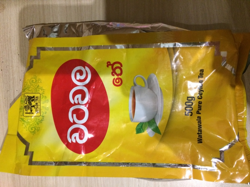 Привезти цейлонский чай из Шри-Ланки