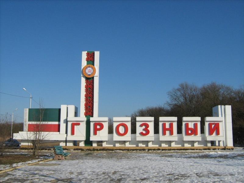 Кулинарно-исторический полёт над Северным Кавказом.