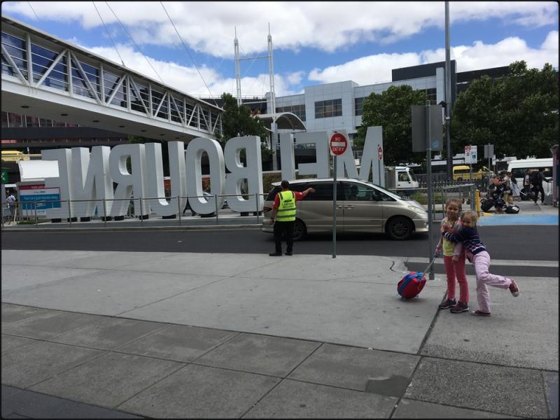Австралия с детьми, декабрь-январь 2017