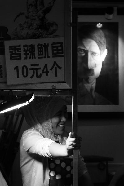Без единого китайского слова за 16 дней