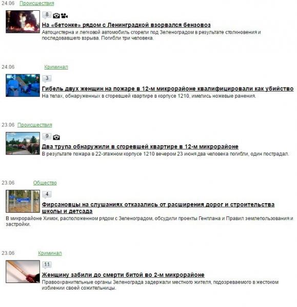 Матчи Кубка Конфедераций в Казани: от А до Я