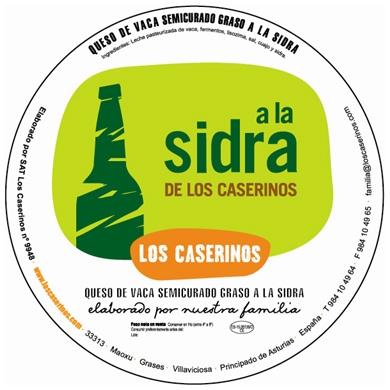 Сыр в Испании