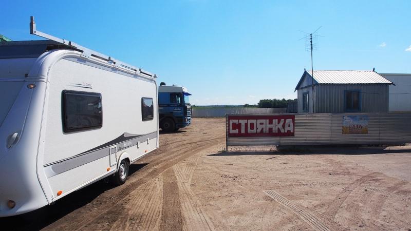 Путешествие Москва – Анапа с солнечным кемпером и попугаем