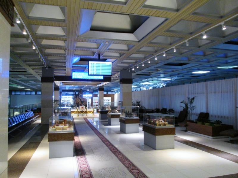 Аэропорт в Улан-Баторе (ULN)