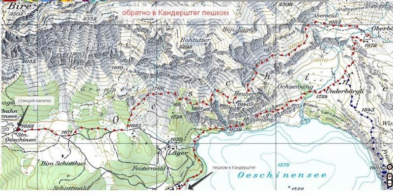 Via ferrata Aletsch. Via ferrata Eggishorn. Hohenweg. Северная стена Oeschinensee.