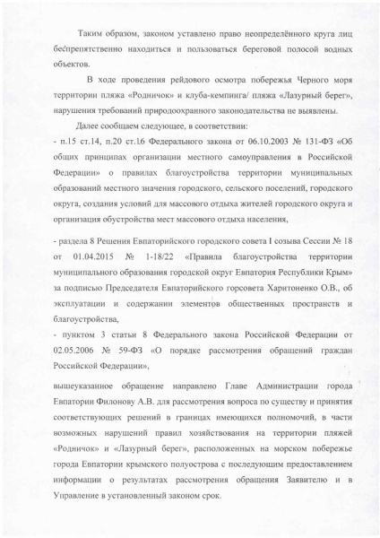 Самара-Коктебель-Судак-Ялта-Севастополь-Евпатория-Оленевка-Самара