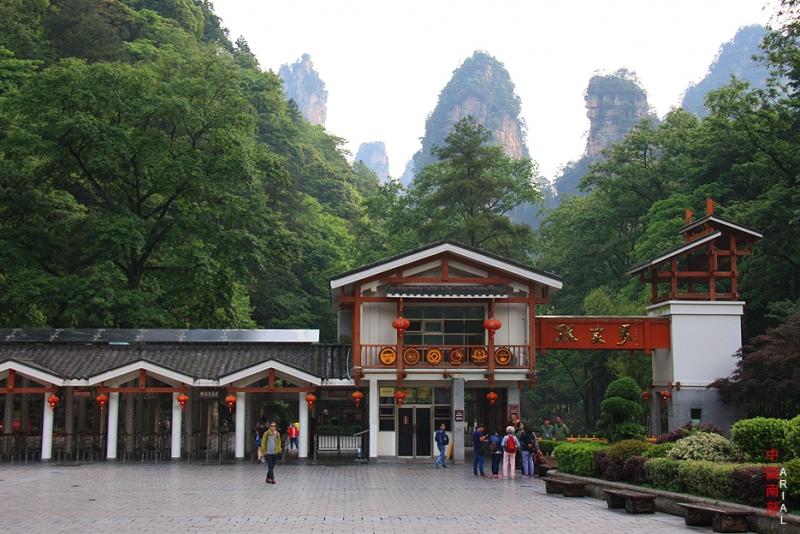 Путешествие в Южный Китай: Гуанчжоу - Синьпин - Яншо - Гуйлинь - Дачжай - Ченъян -Фэнхуан - Фужун (парк Красные скалы) - Чжанцзяцзе - Гуанчжоу