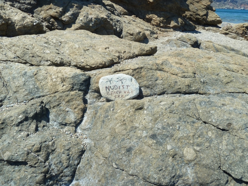 Месяц на Крите, июнь-июль 2017